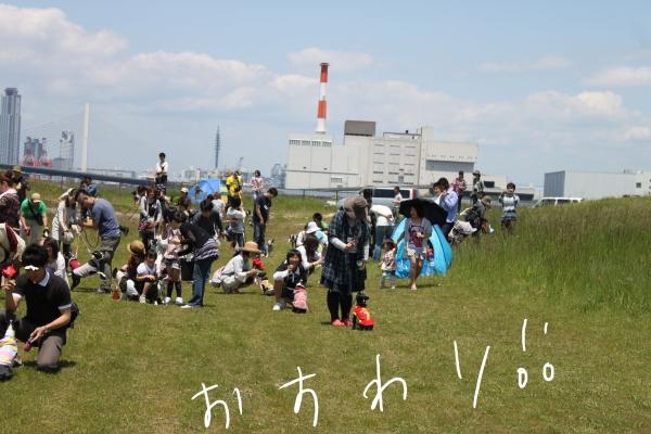 ぽん酢、オフ会、春1 021_edited-1