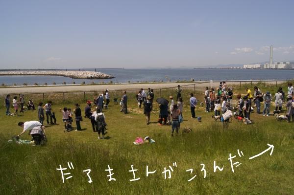 ぽん酢、オフ会、春2 064_edited-1