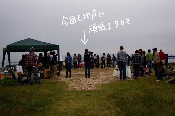 関西ボステリ倶楽部2010秋2 061_edited-1