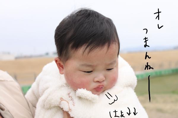 関ボス2011春・1 107_edited-1