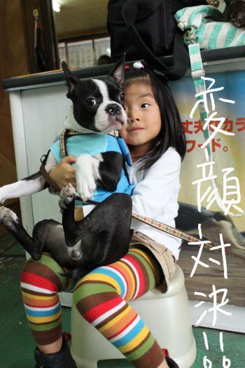 ponzu65+030_edited-1_convert_20091025200125.jpg