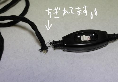 ponzu69+001_edited-1_convert_20091031172255.jpg