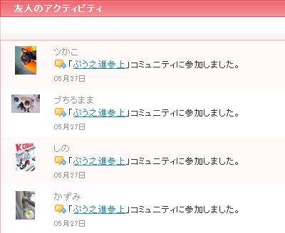 2011_05_27_11.jpg