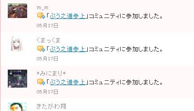 2011_05_27_12.jpg