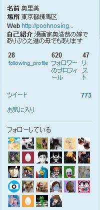 2011_06_14_06.jpg