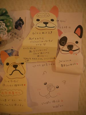 2011_08_03_10.jpg