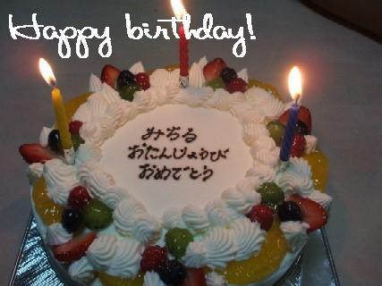 2009_09290195.jpg