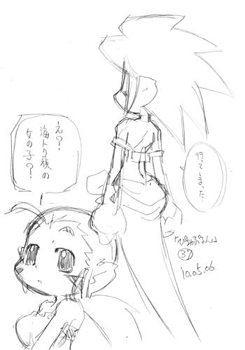 「ぴちゃぷるん」37コマ目