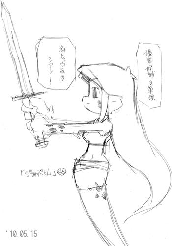 「ぴちゃぷるん」46コマ目
