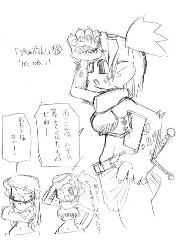 「ぴちゃぷるん」58コマ目