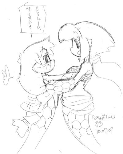 「ぴちゃぷるん」79コマ目