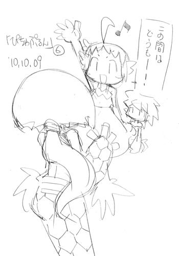 「ぴちゃぷるん~ガーディアンズ」006コマ目