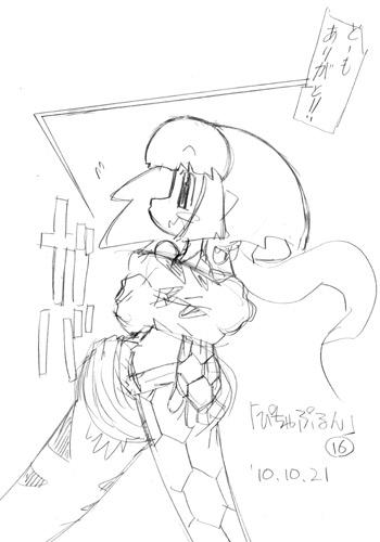 「ぴちゃぷるん~ガーディアンズ」016コマ目