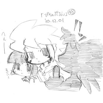 「ぴちゃぷるん~ガーディアンズ」048コマ目