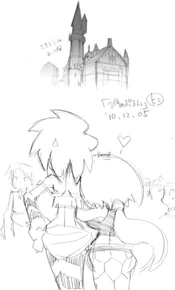 「ぴちゃぷるん~ガーディアンズ」052コマ目