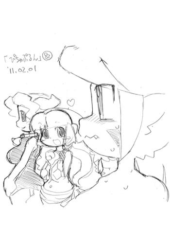 「ぴちゃぷるん~ガーディアンズ」082コマ目
