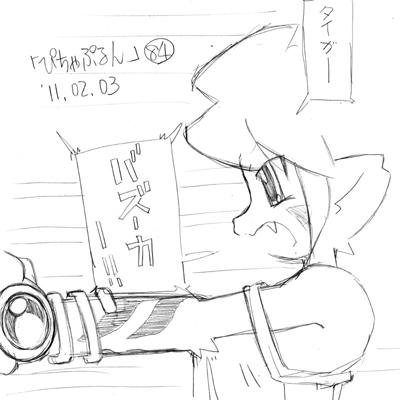 「ぴちゃぷるん~ガーディアンズ」084コマ目