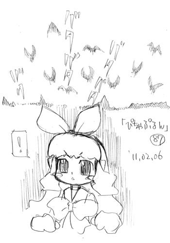 「ぴちゃぷるん~ガーディアンズ」087コマ目