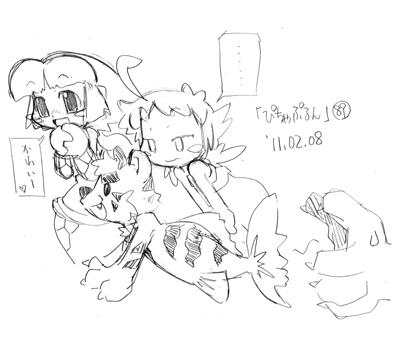 「ぴちゃぷるん~ガーディアンズ」089コマ目