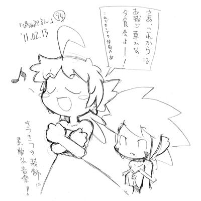 「ぴちゃぷるん~ガーディアンズ」094コマ目