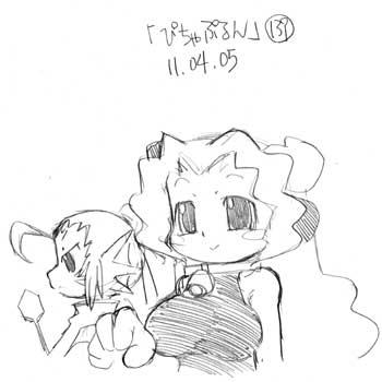 「ぴちゃぷるん~ガーディアンズ」139コマ目