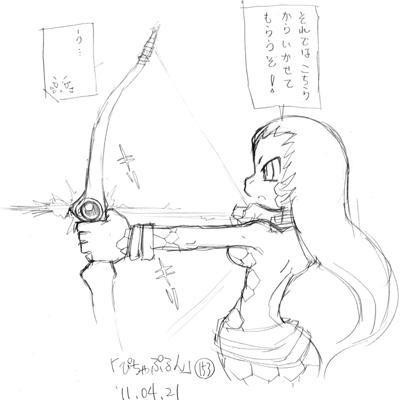 「ぴちゃぷるん~ガーディアンズ」153コマ目