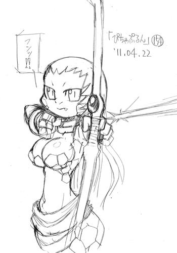 「ぴちゃぷるん~ガーディアンズ」154コマ目