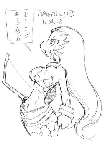 「ぴちゃぷるん~ガーディアンズ」159コマ目