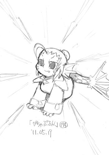 「ぴちゃぷるん~ガーディアンズ」174コマ目
