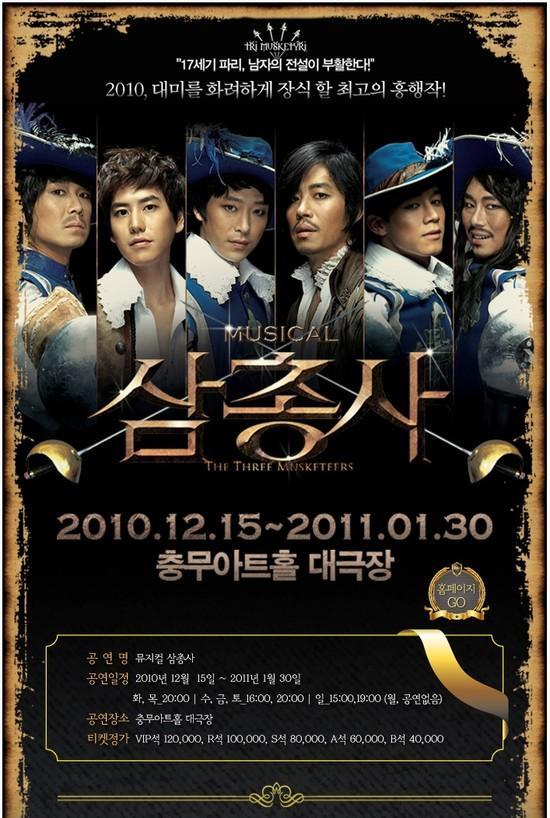 2010-10-20_11;50;00_convert_20101024111032