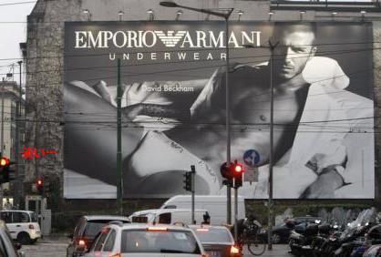 アルマーニ広告