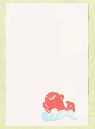 年賀・白波鯛2010色見本40
