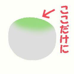 和菓子ゼリー押し見本2