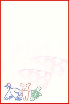 卯年賀・鶴亀兎組体操40