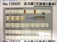11071b.jpg