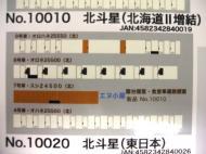 11071c.jpg