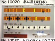 11071d.jpg