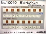 11071f.jpg