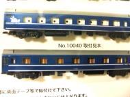 11071h.jpg