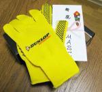 DL-glove.jpg