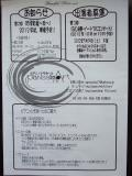 DSCF7841.jpg
