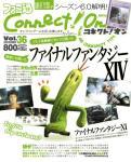 Vol.36表紙