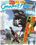 CO39_表紙