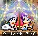 Maple091013_213859.jpg
