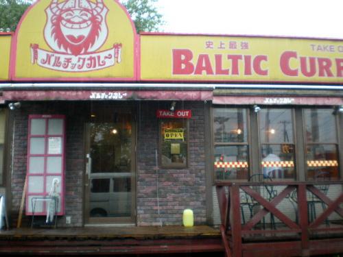 お店の名前はバルチッックカレー