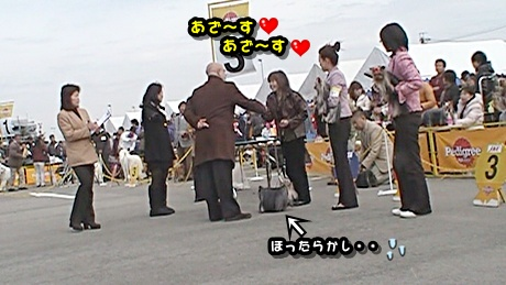 PIC_0080.jpg