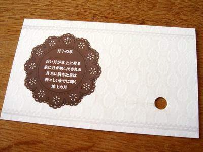 DSC04502.jpg