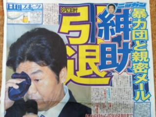shinnsuke.jpg