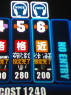 20091103172757