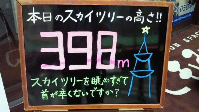 201006151246001.jpg